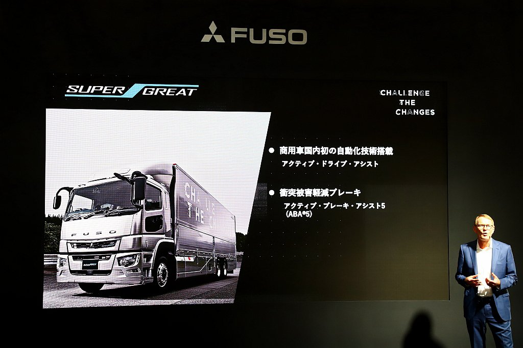Daimler Trucks Asia CEO Hartmut Schick強調...