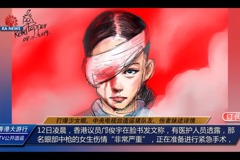 模仿香港抗爭 全球抗議遍地開花
