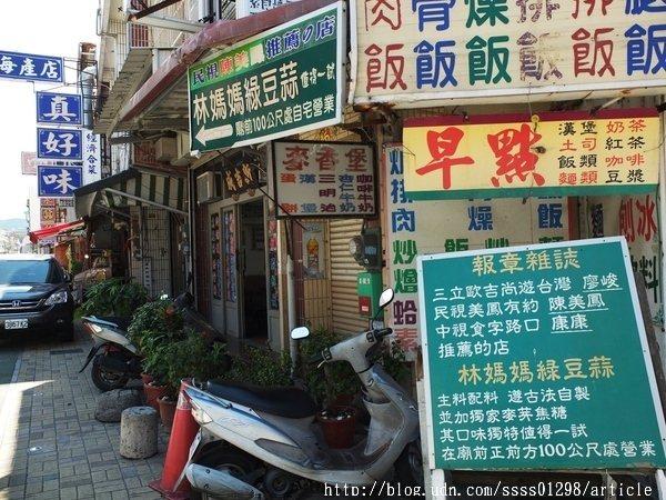 從福安宮正門口一出來就能清楚看見「林媽媽綠豆蒜」的路線指引