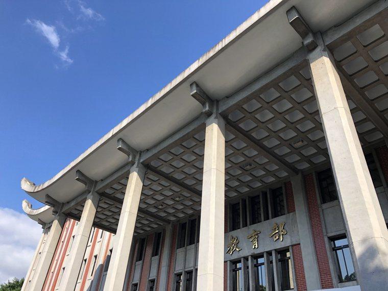 中央選舉委員會今天上午將就「Shofar轉化社區聯盟」理事長彭迦智所提之全國性公...