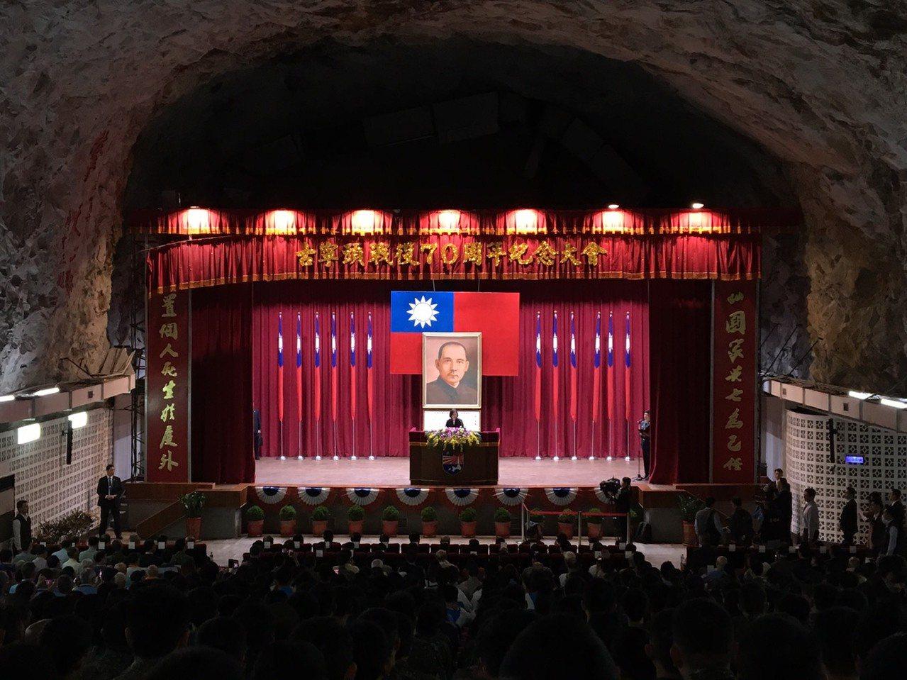 蔡英文總統今天到金門太武山擎天廳參與古寧頭戰役70周年紀念活動,並發表談話。記者...
