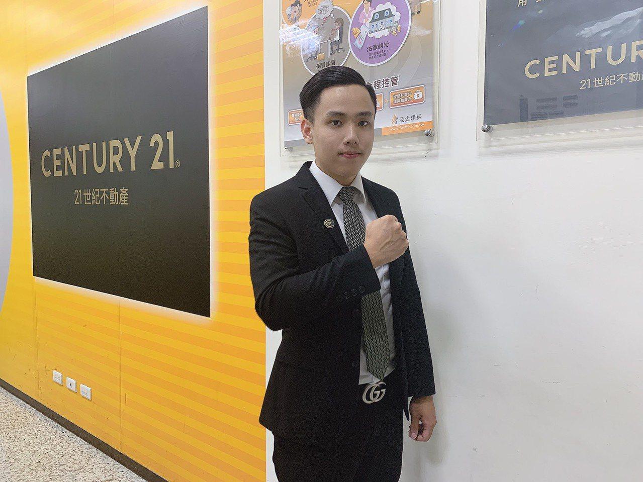 21世紀不動產基隆信義店業務邱泓瑜,入行一年年薪已破百萬。圖/業者提供