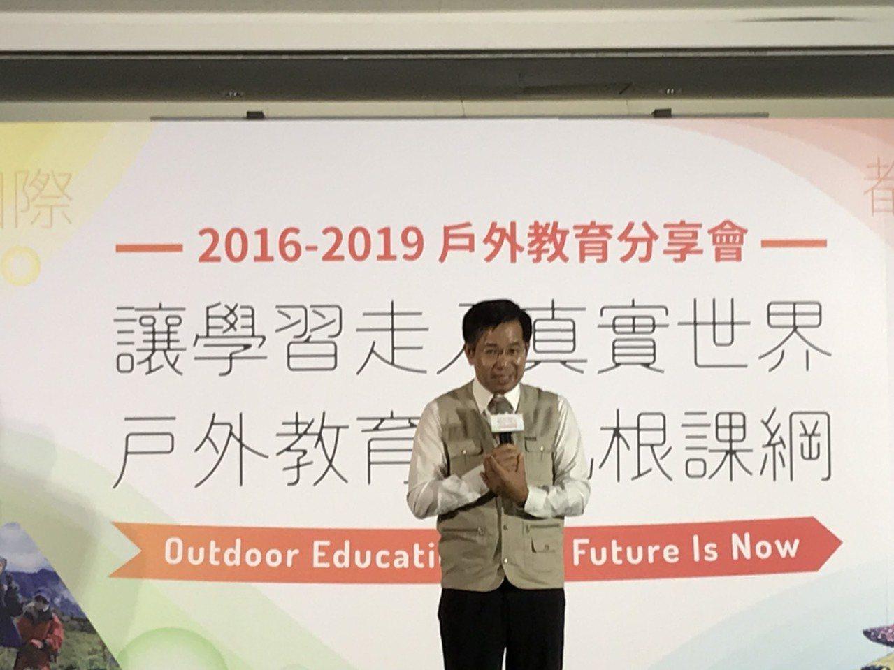 教育部發表戶外教育2.0宣言,教育部長潘文忠致詞。記者潘乃欣/攝影