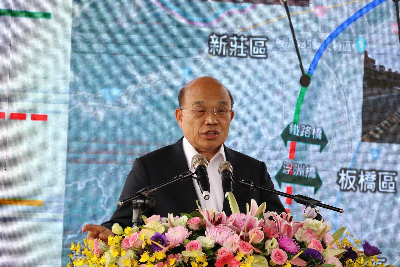 行政院長蘇貞昌表示,政府處理事情態度始終如一,台灣沒有放棄司法管轄權。記者胡瑞玲...