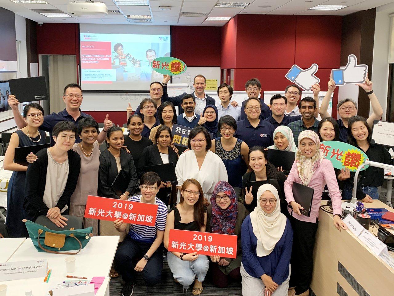 新光大學「領導梯隊新加坡海外研習營」學員與全球各地菁英交流,共同參與新加坡國立大...