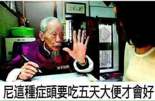 陳姓男子傳示意圖到LINE群組判罰5000元定讞。圖翻攝自網路