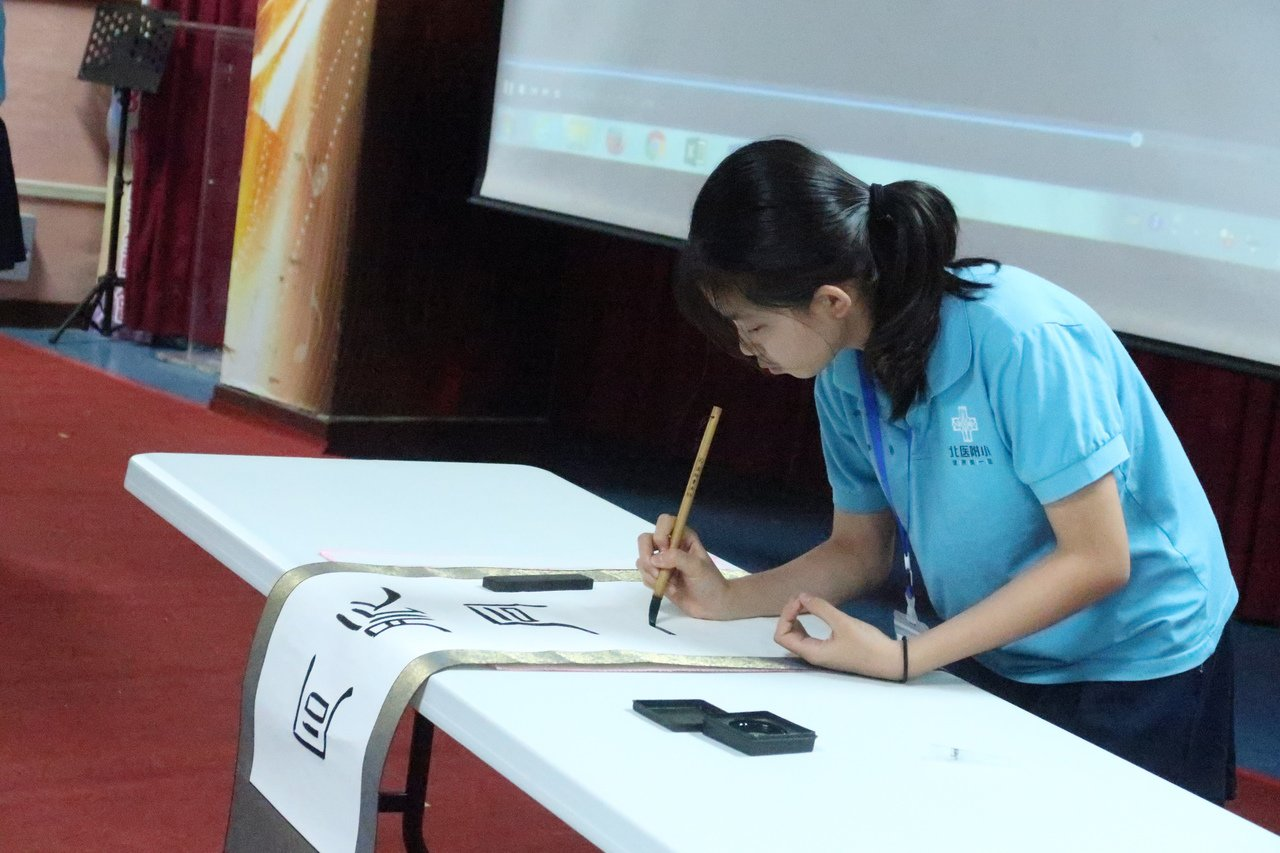 北京醫科大學附屬小學的小朋友敬書「同脈同根兩岸生輝」。記者徐如宜/攝影