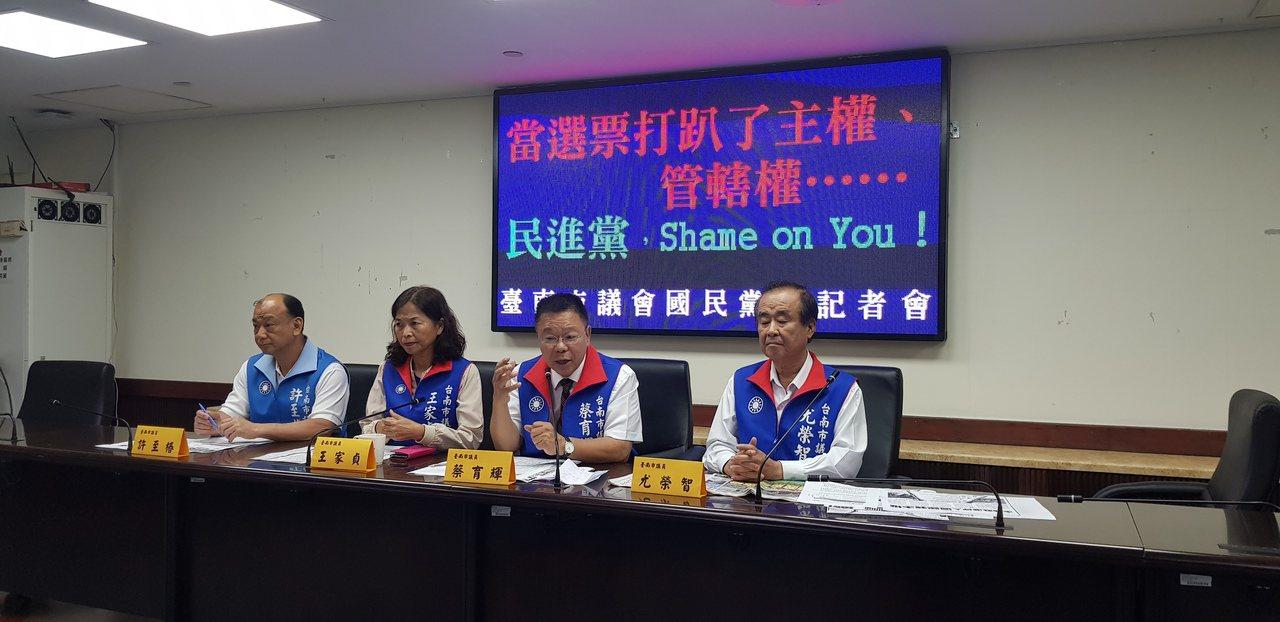 陳同佳案引發台灣與香港的主權及司法之爭,台南市議會國民黨團上午開記者會批蔡政府。...