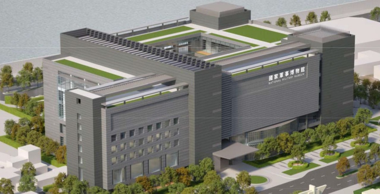 國防部預計在北安路明水路口旁打造國家軍事博物館,開發案今天進入北市環保局環評委員...