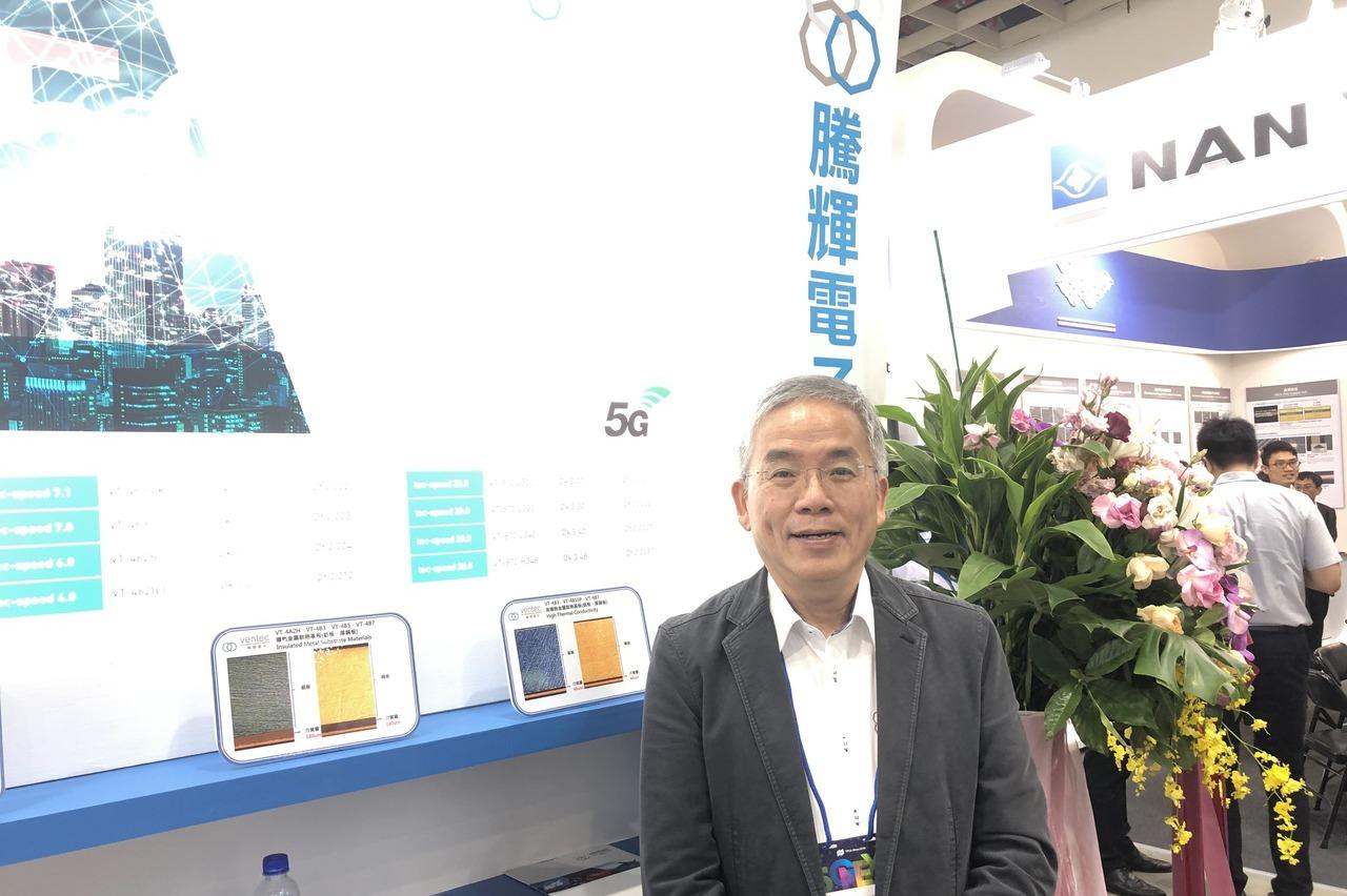 騰輝重返百元俱樂部 董座:5G應用明年下半年放量