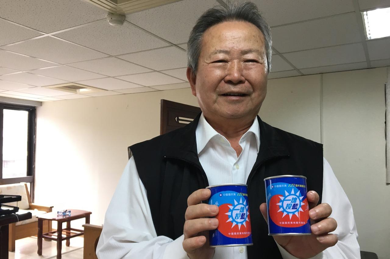 國民黨桃園市黨部主委卸任 邱奕勝28日接任