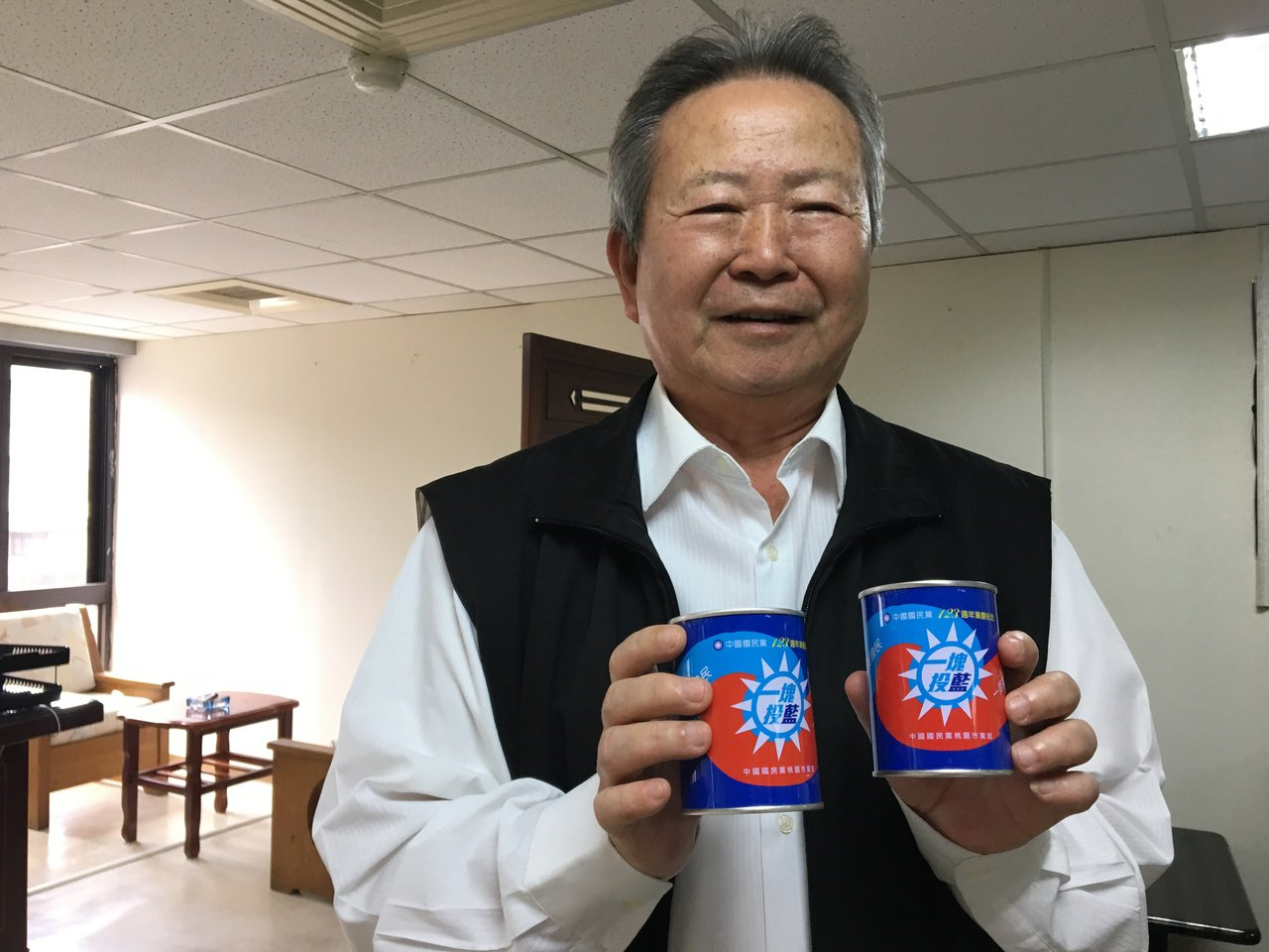 國民黨選前換將,桃園市黨部主委楊敏盛25日卸任。圖/本報資料照