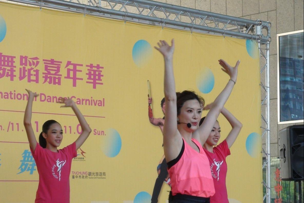 台中國際舞蹈嘉年華擴大舉辦 劉真大跳台中城市舞宣傳