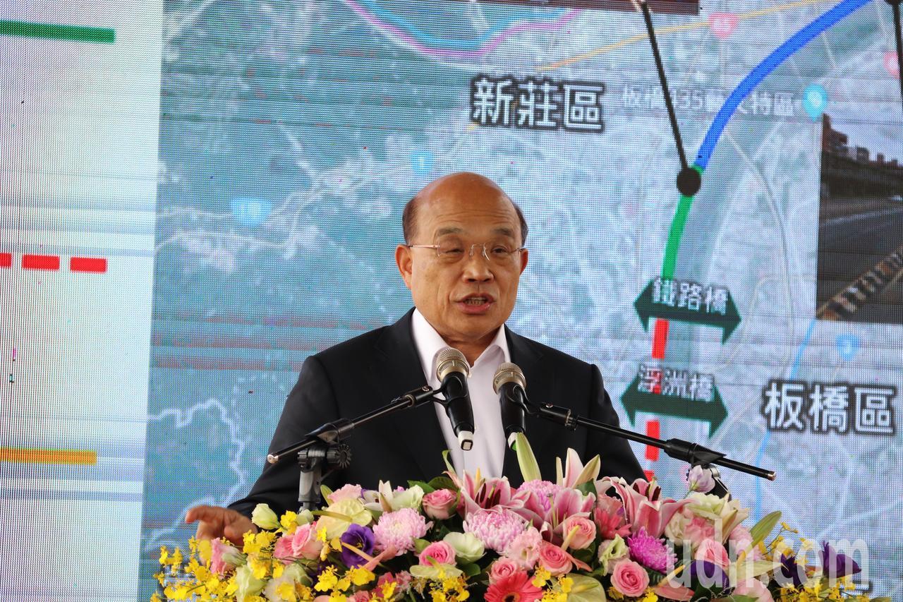 行政院長蘇貞昌表示,原本七三比的前瞻費用,將由中央全部負責。記者胡瑞玲/攝影