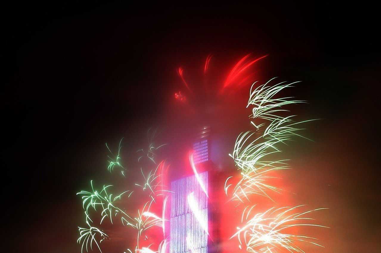 2020台北101跨年煙火升級了!300秒大秀閃亮夜空