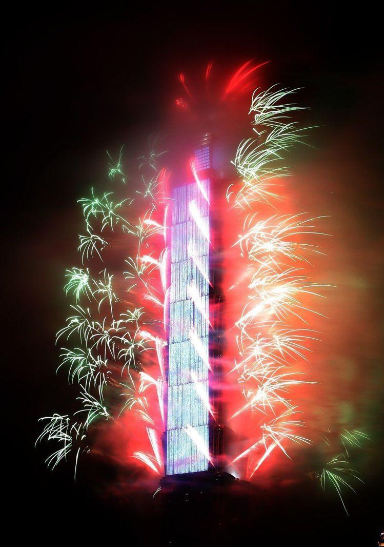台北101跨年煙火是台灣每年跨年盛事。本報資料照