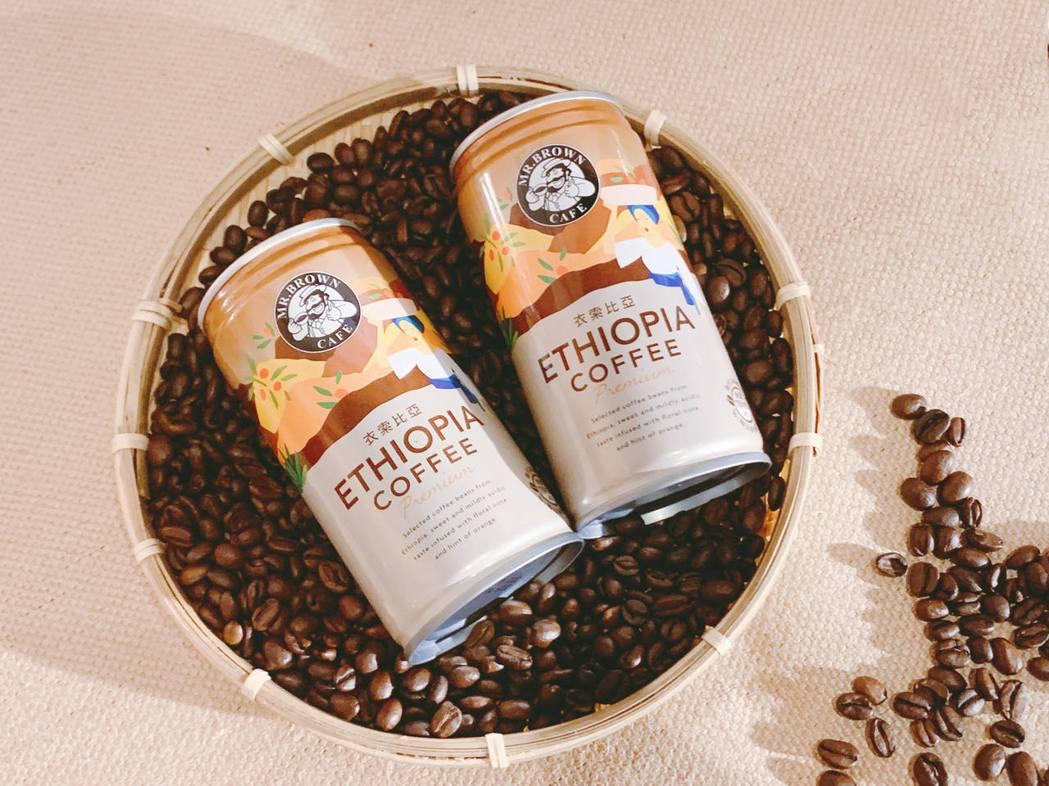 「伯朗精品咖啡-衣索比亞」奶香濃郁,建議售價30元。記者徐力剛/攝影