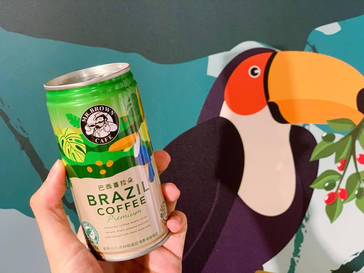 「伯朗精品咖啡-巴西喜拉朵」風味香醇濃厚,建議售價30元。記者徐力剛/攝影