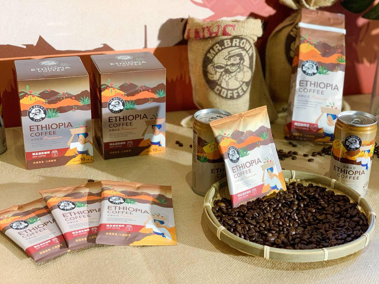 新品「伯朗精品濾掛咖啡-衣索比亞」每盒10包。記者徐力剛/攝影