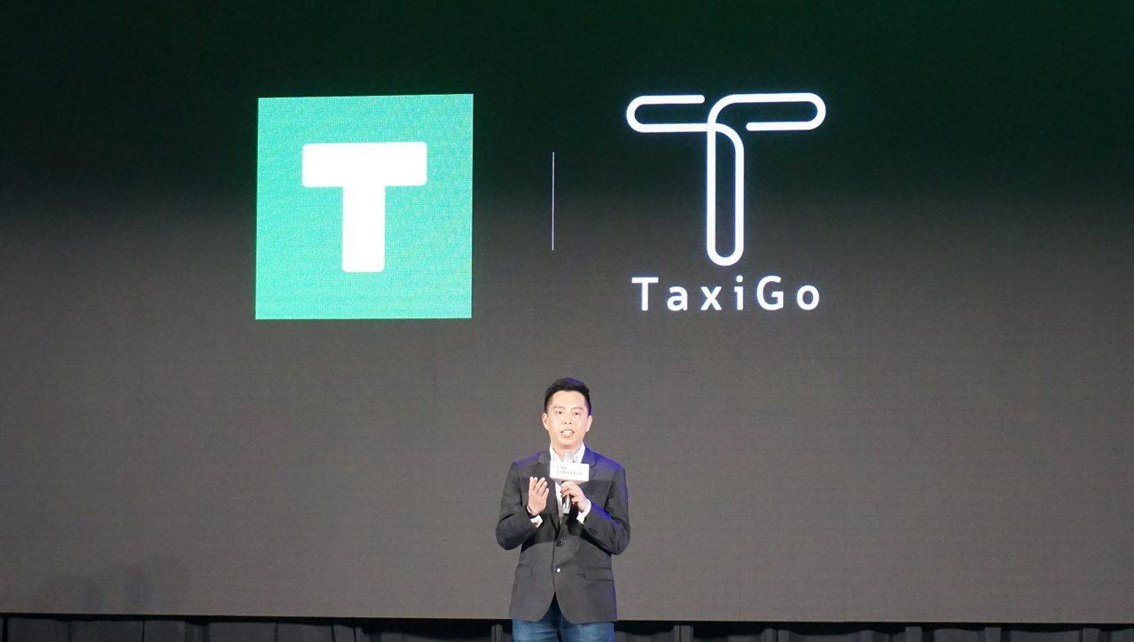 TaxiGo共同創辦人暨執行長陳泰成。記者黃筱晴/攝影