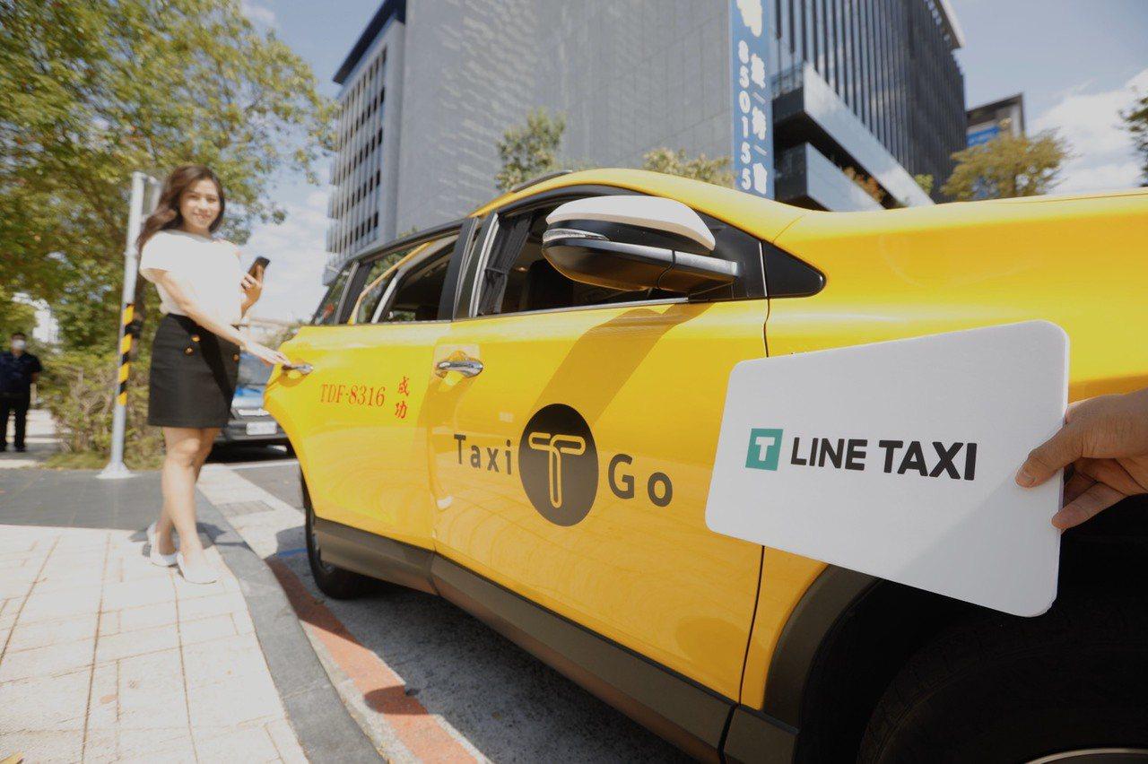 LINE TAXI叫車平台正式上線,與TaxiGo合作推出叫車服務。記者黃筱晴/...