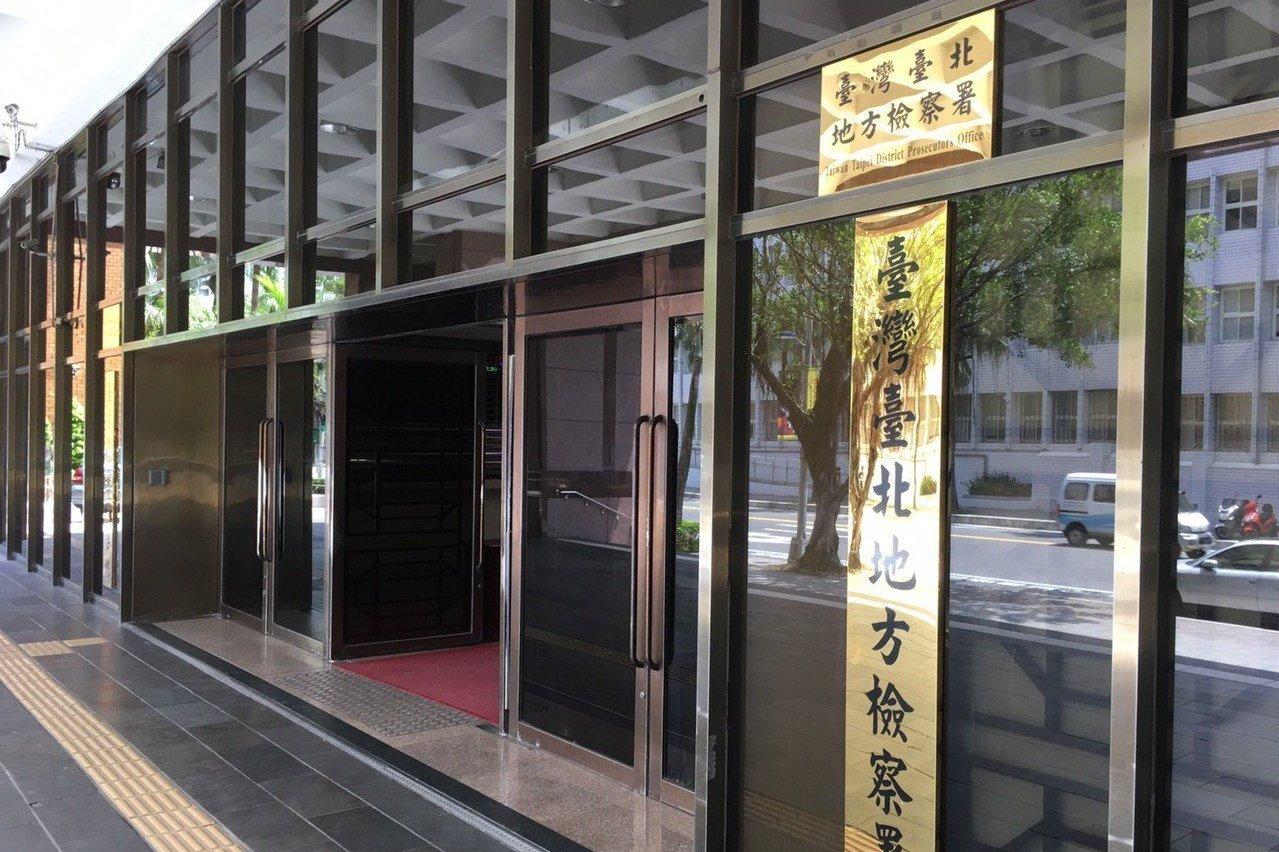 中信松壽大樓購地案 張明田等10人獲北檢請回