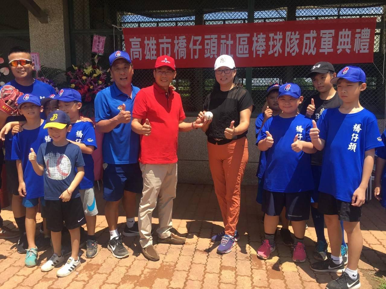 「橋仔頭社區棒球隊」今年7月成軍。圖/橋仔頭社區棒球隊提供