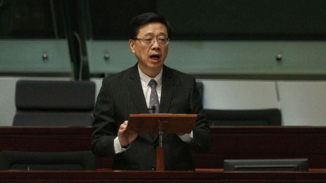 李家超正式撤回「逃犯條例」修訂。 圖/取自香港01