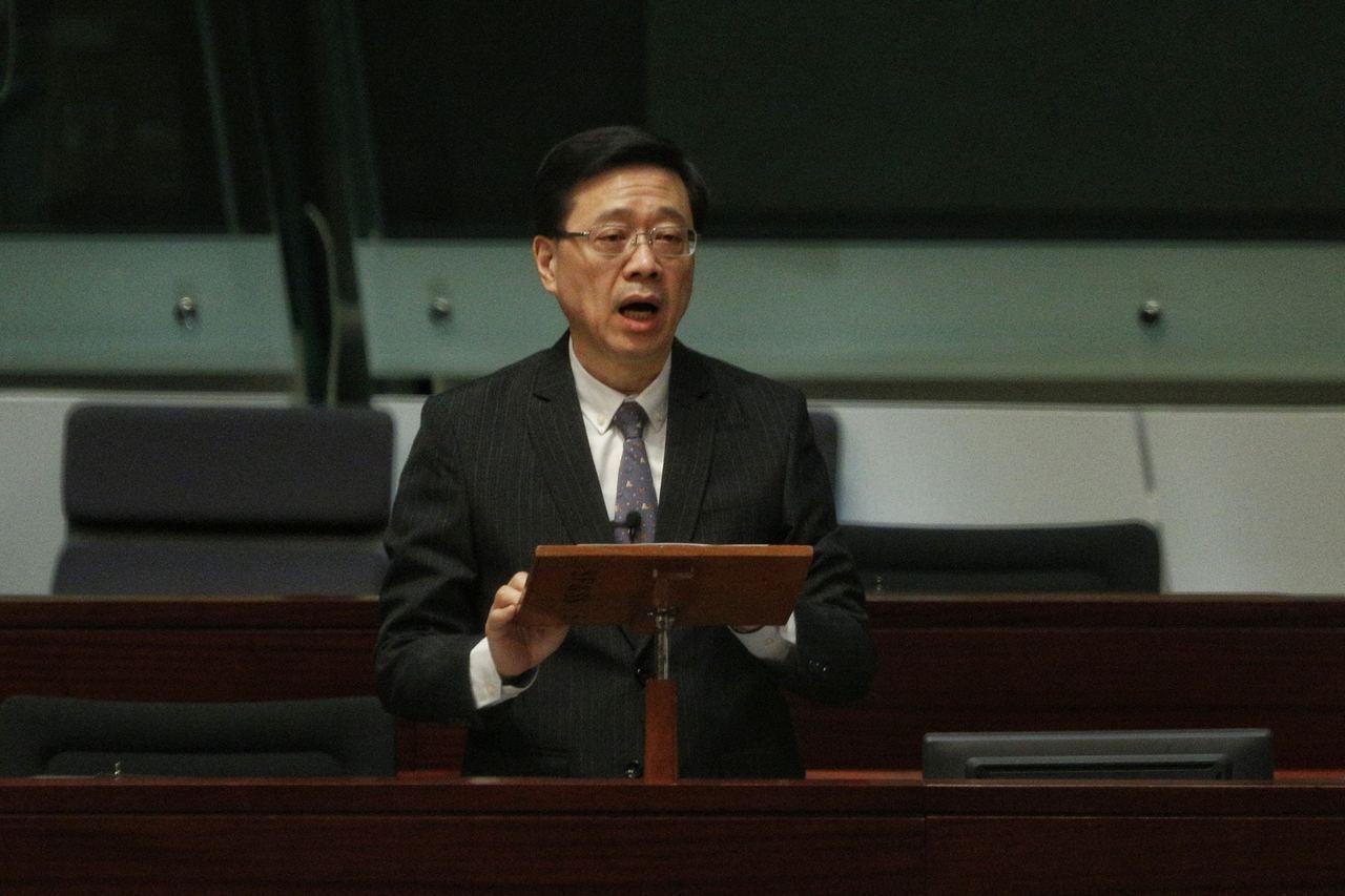 李家超正式撤回「逃犯條例」修訂。圖/取自香港01