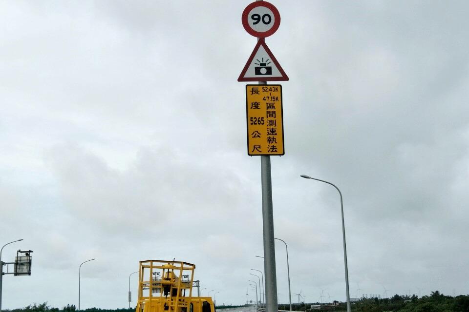 台61線觀音永安段車牌辨識上路、明年1/1起超速開罰