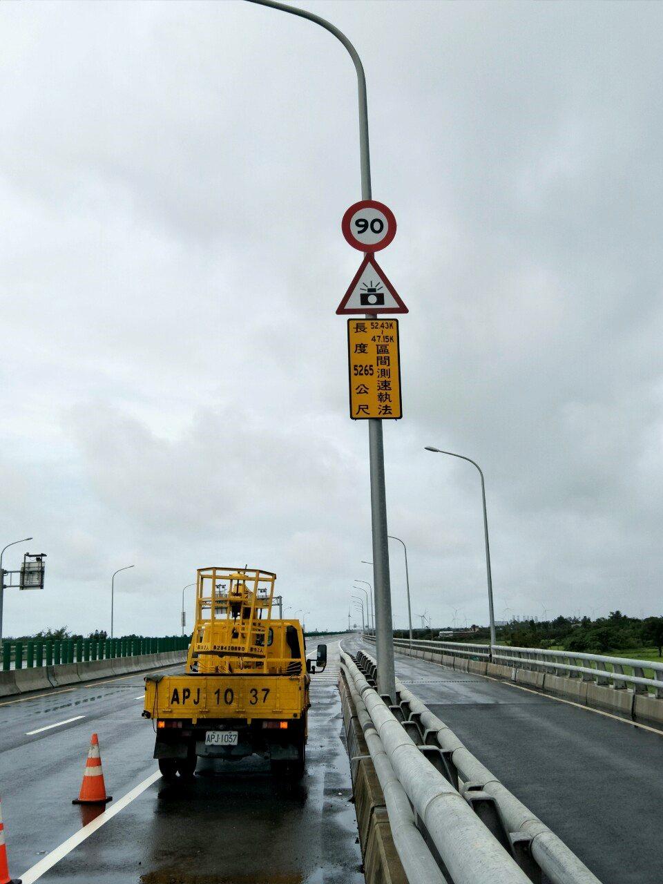 台61線西濱快速道觀音到永安路段建置車牌辨識系統監測車速上路,明年1月1日起開罰...