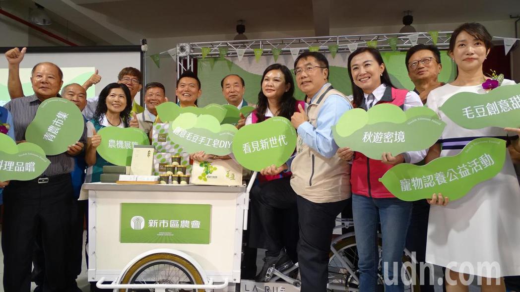 台南新市農會毛豆文化節將登場,安排一系列活動,熱鬧可期。記者謝進盛/攝影