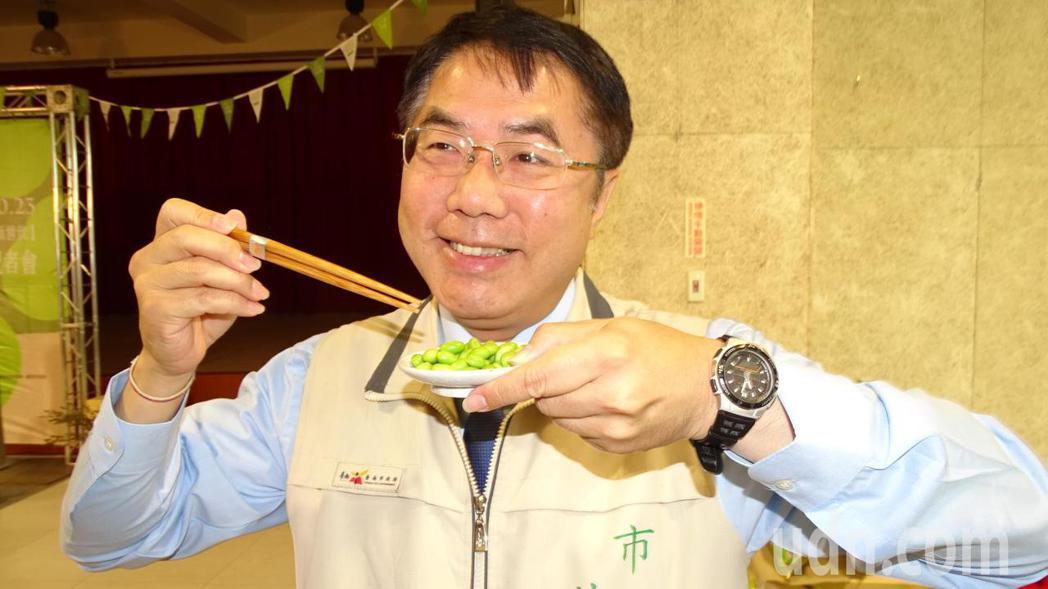 台南市長黃偉哲為新市毛豆代言。記者謝進盛/攝影