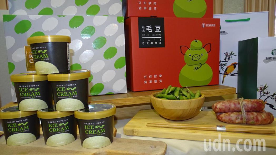 現場毛豆香腸、毛豆冰淇淋等系列產品。記者謝進盛/攝影