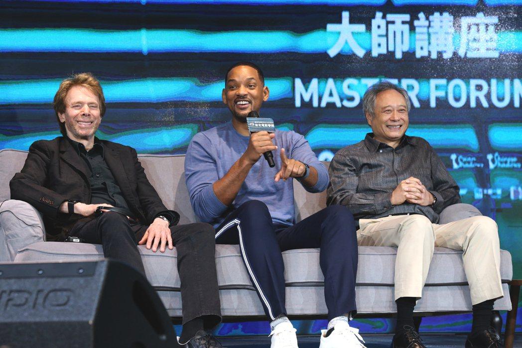 傑瑞布洛克海默(左)和李安出席大師講堂,威爾史密斯(中)驚喜現身。圖/台北市電影...