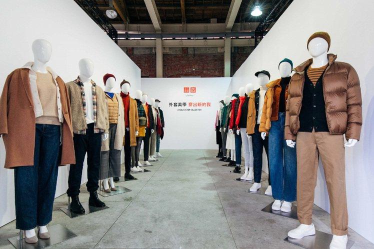 UNIQLO全新推出「外套美學,穿出新的我」的穿搭提案。圖/UNIQLO提供