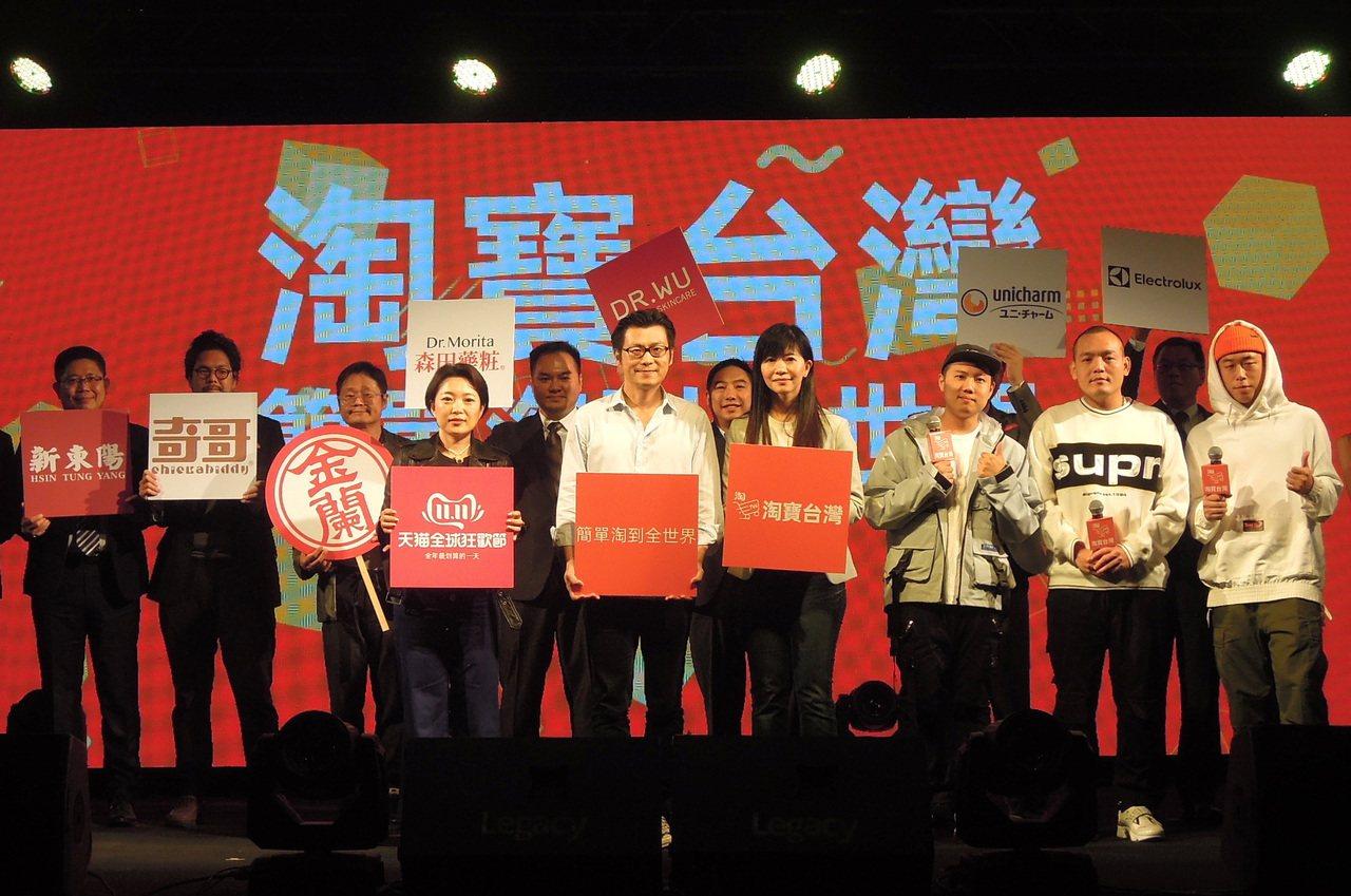 淘寶台灣宣布上線,將「淘寶台灣」品牌授權給英商克雷達台灣分公司,讓克雷達利用淘寶...