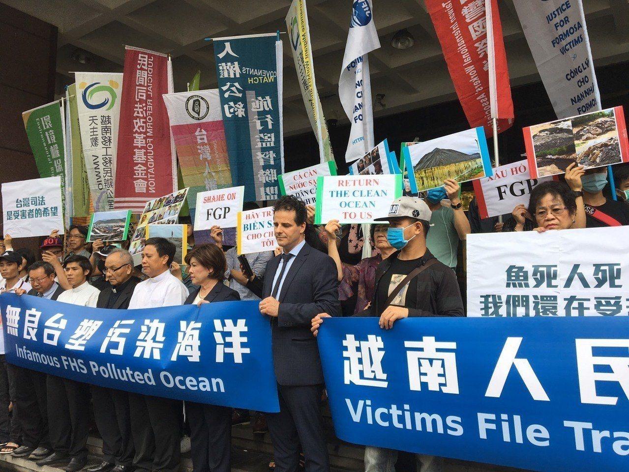 台塑河靜鋼鐵廠2016年造成嚴重海洋汙染,7875名受害者委由台灣律師今年6月跨...
