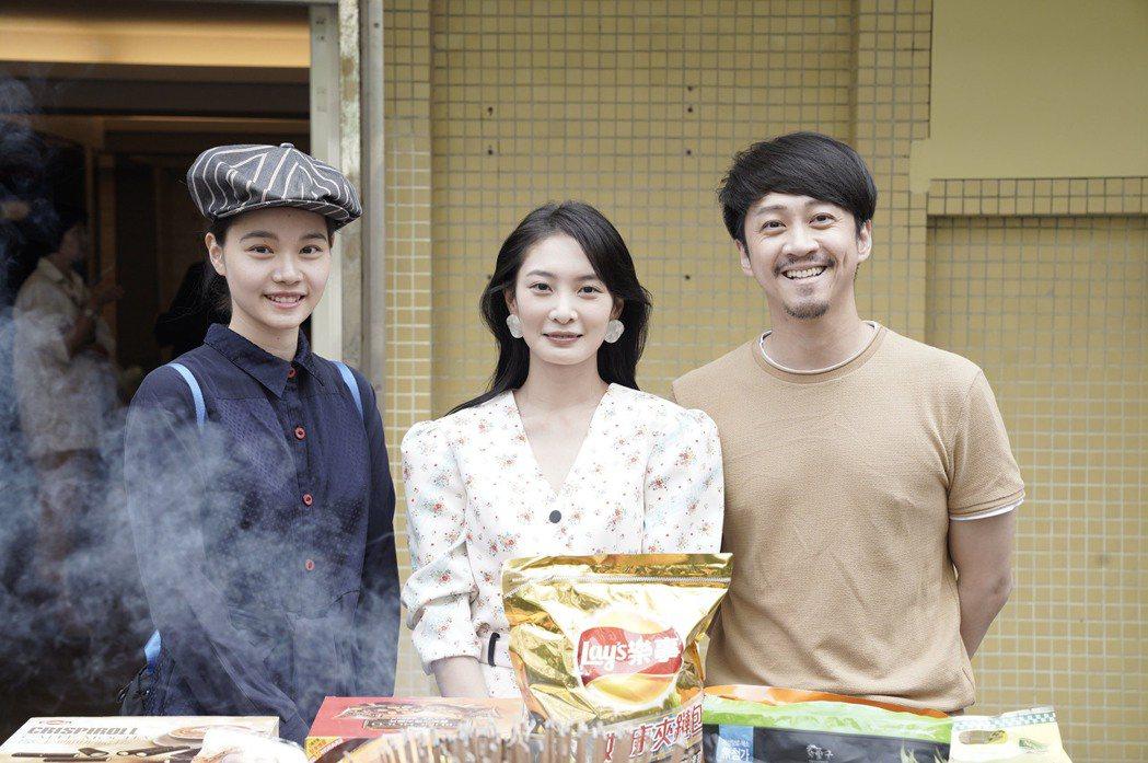 王真琳(左起)、李亦捷、陳漢典演出「幸福話術」。圖/瀚草影視提供
