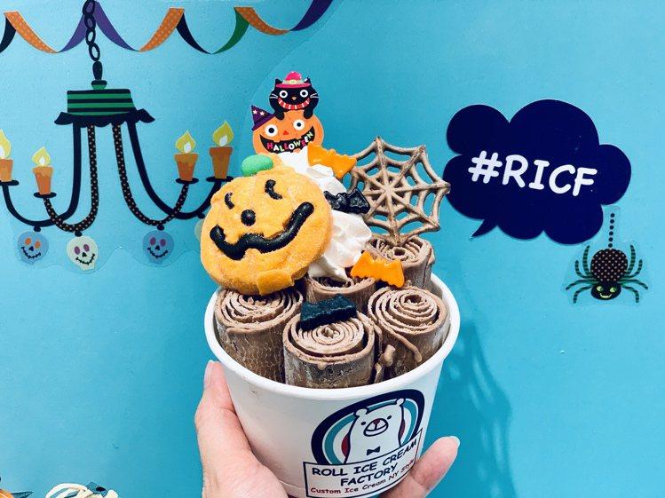 Roll Ice Cream Factory萬聖節限定冰品每份售價280元。記者...