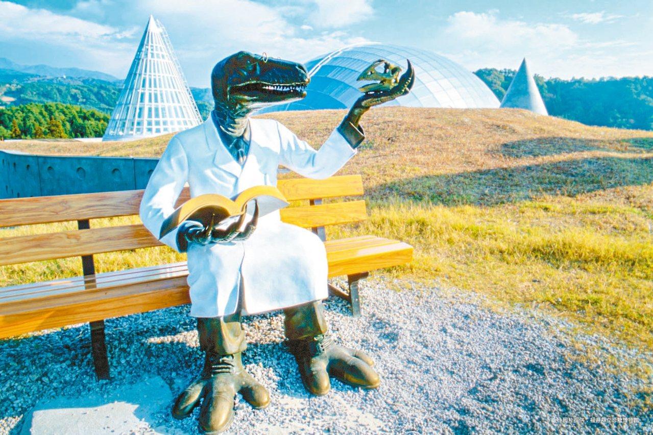 日本福井縣立恐龍博物館的恐龍博士將來台與台灣民眾見面。 圖/聯合數位文創提供