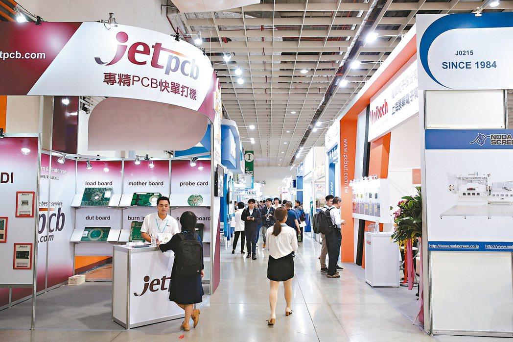 台灣電路板國際展覽會昨天登場。 記者曾吉松/攝影