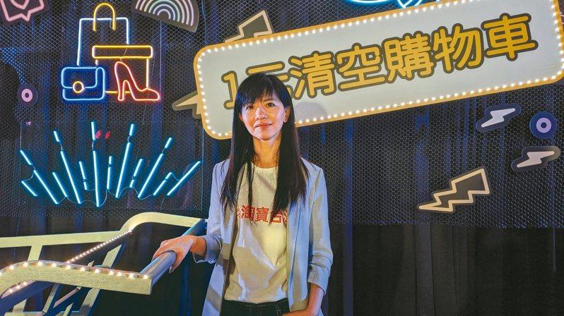 淘寶台灣行銷長暨發言人林雅雯 記者彭慧明/攝影
