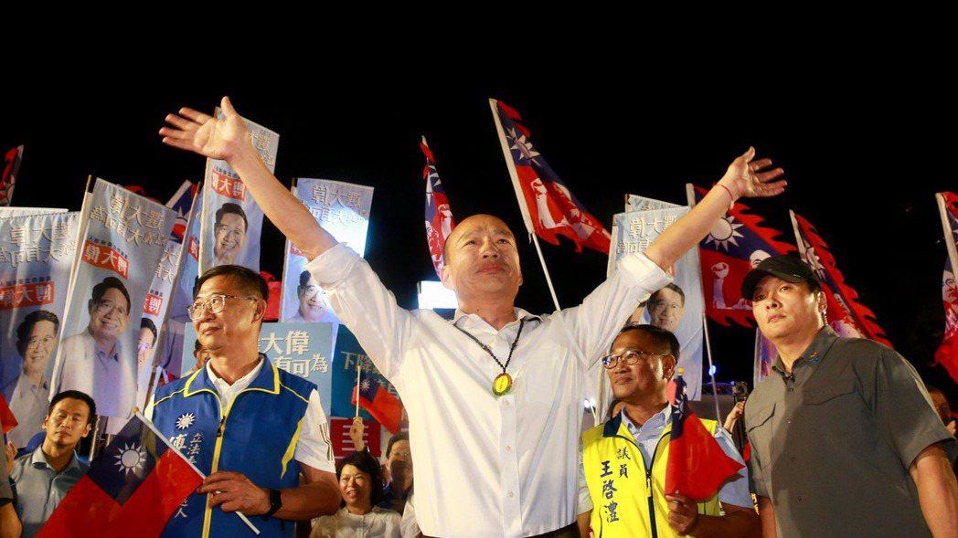 中國國民黨總統參選人韓國瑜 報系資料照