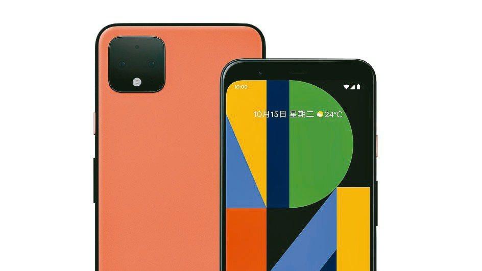 Pixel 4系列限量的「如此橘」新色,成為最熱賣品項。 圖/台灣大哥大提供