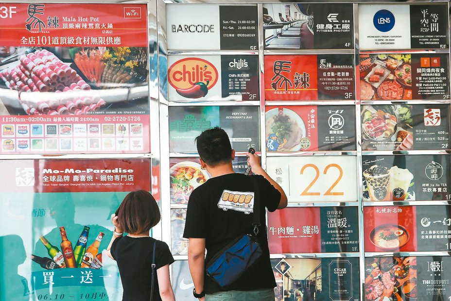 世界銀行公布2020年經商環境報告,台灣整體排名為全球第15名,較去年退步兩名。 本報資料照片