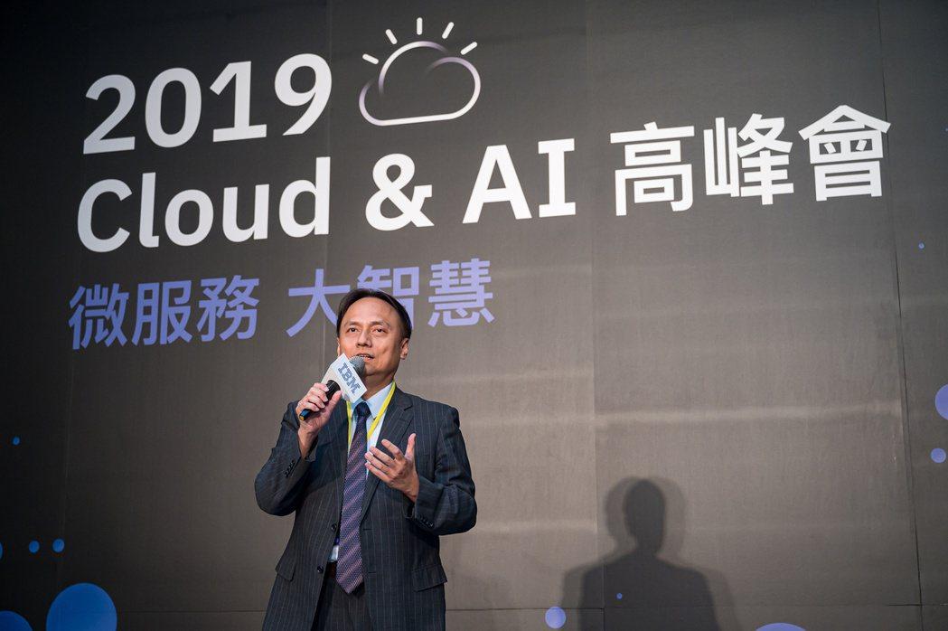 台灣IBM雲端運算暨認知軟體事業部總經理許仲言今 (23日) 出席《IBM 20...