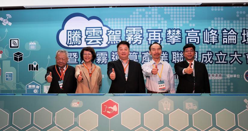 (左起)台灣區電機電子工業同業公會翁樸山會長、資策會系統所馮明惠所長、資策會卓政...