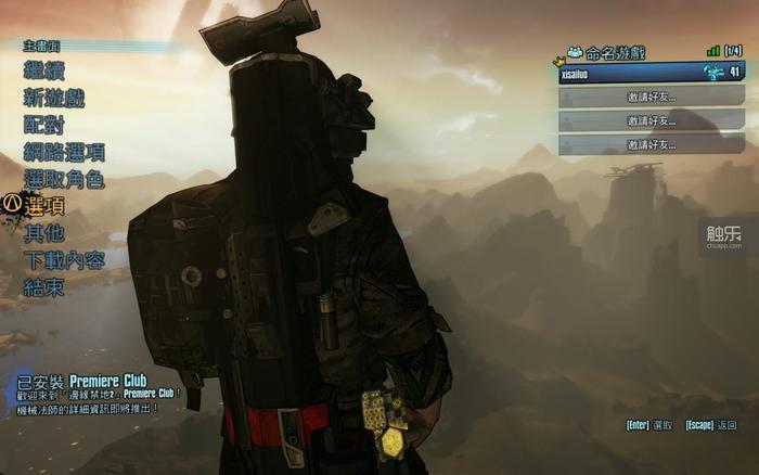 《邊緣禁地2》的狂氣在主畫面裡就體現出來了,玩家可以把要探險的區域盡收眼底。