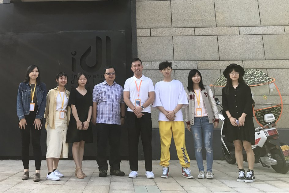 中國科大室設系老師與浙江杭州設計總監歐鎮江合影。 校方/提供